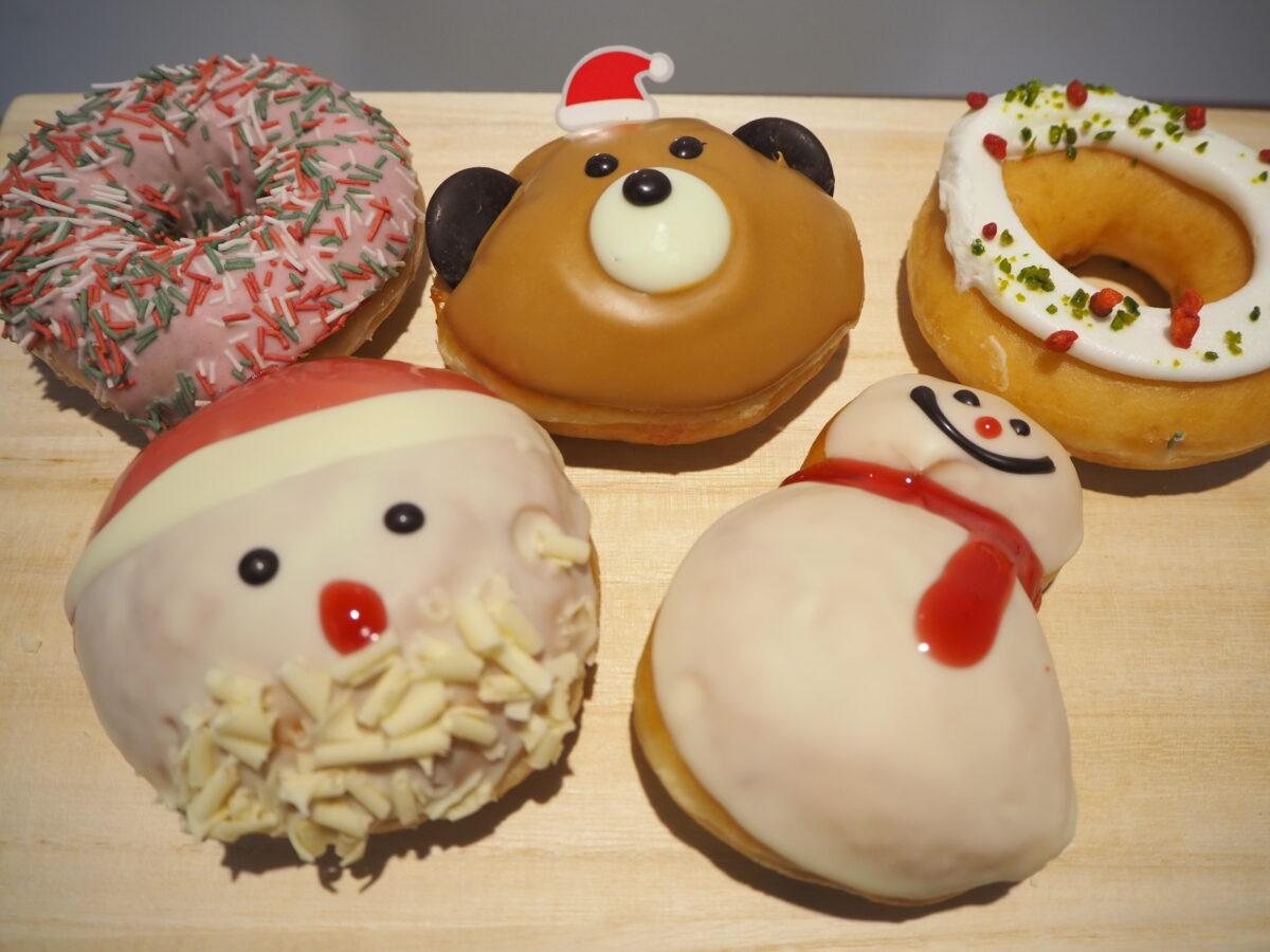 クリスピークリームドーナツのクリスマス!実食レポ〈2020年版〉