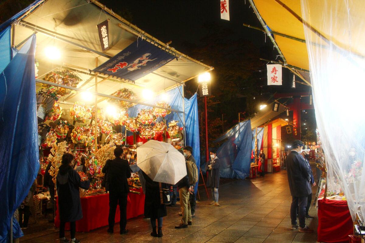 深川酉の市(大鳥神社例祭)2020、速報レポート