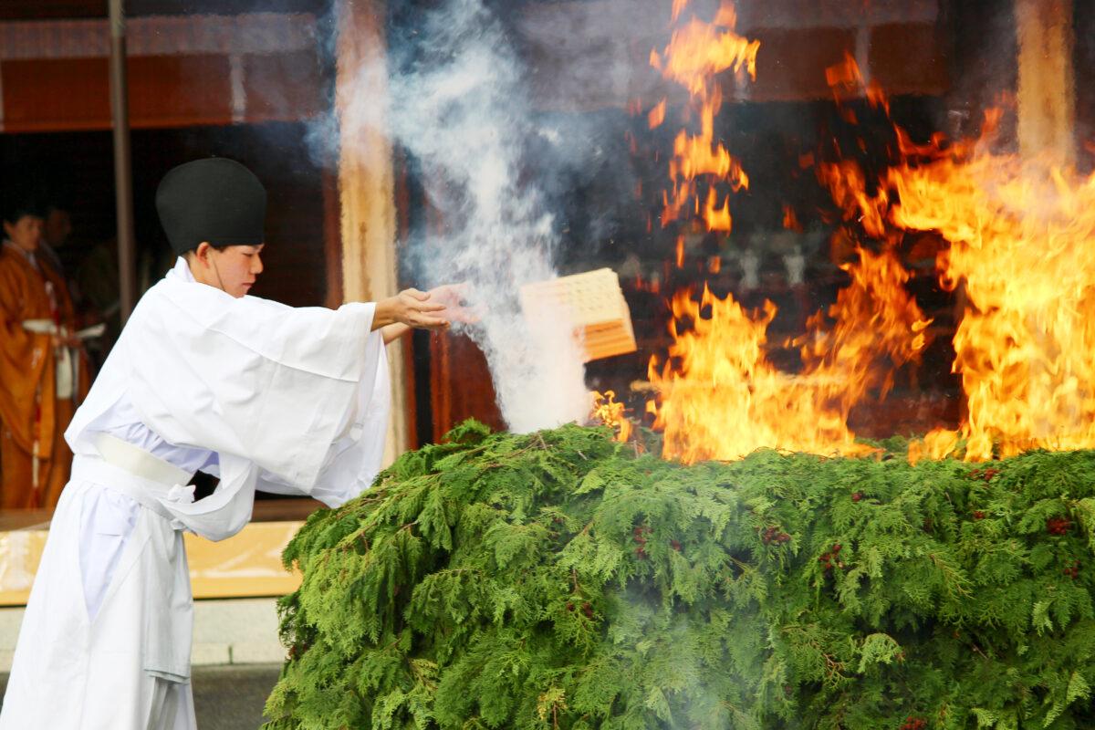 城南宮火焚祭、現地速報レポート!火の力で無病息災を祈る
