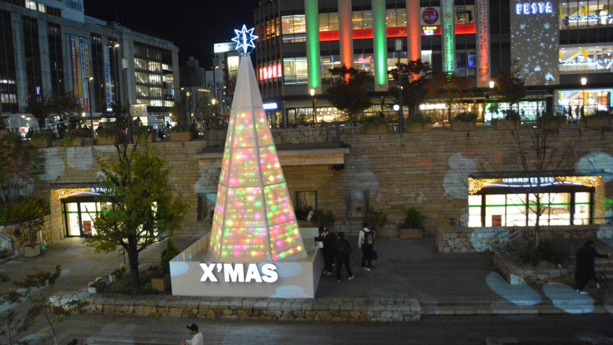 【そらイルミ】クリスマスにスタイリッシュな演出で光り輝く姫路フェスタ