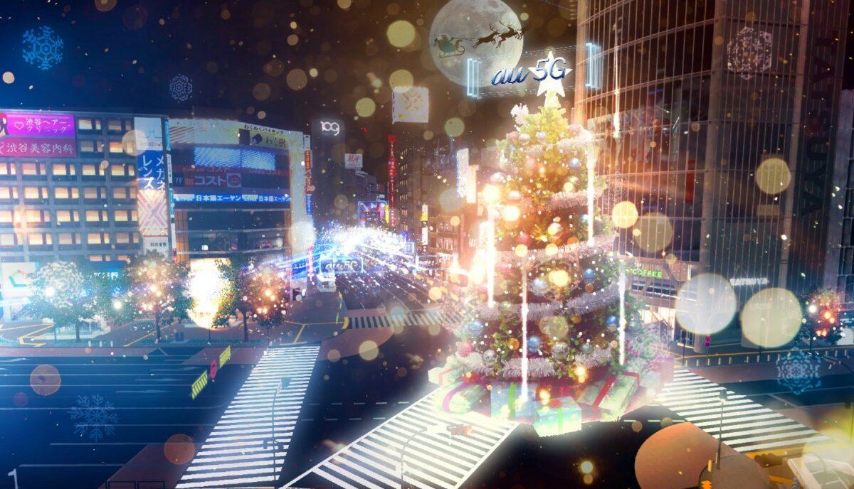 """【バーチャル渋谷 au 5G X'mas】12月20日~25日開催!""""渋谷""""からのクリスマスプレゼント"""
