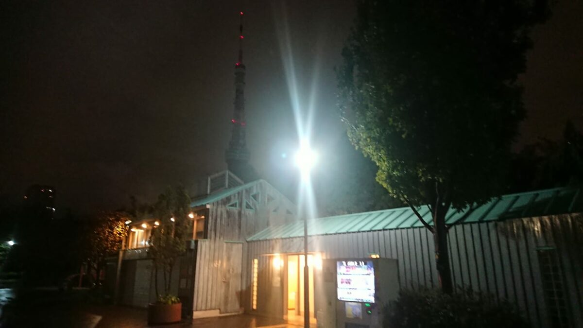 東京エクストリームウォーク 42.195 OVERNIGHT -究極のお散歩イベント-