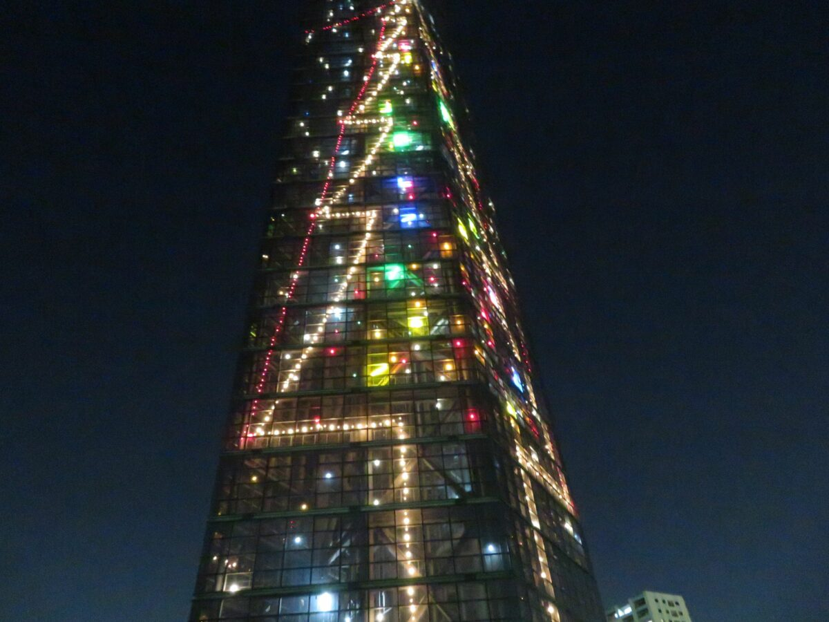 【千葉ポートタワー・クリスマスファンタジー】ギネスに掲載されるツリー