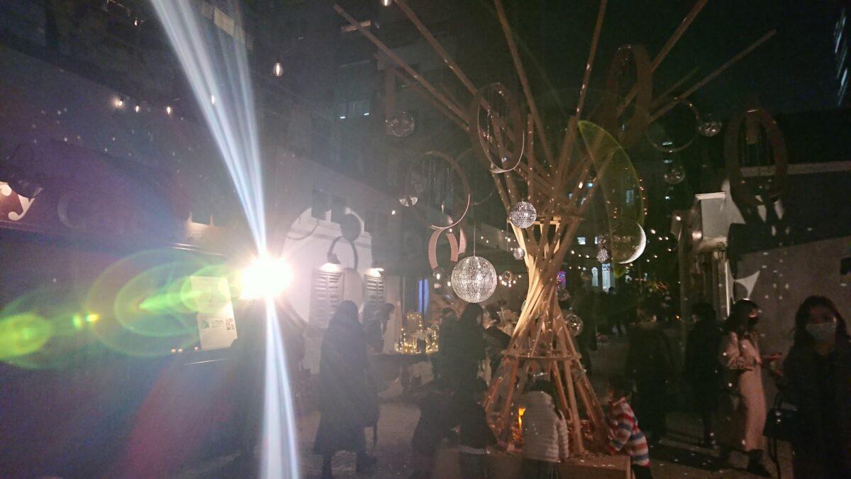 目黒街角クリスマス2020 -お洒落な目黒のクリスマス-
