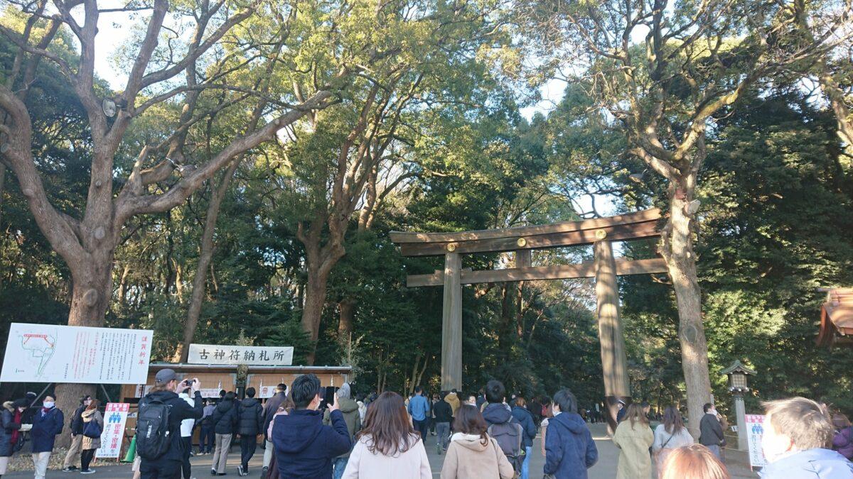 明治神宮 -日本一の初詣参拝者数を誇る「永遠の杜」-