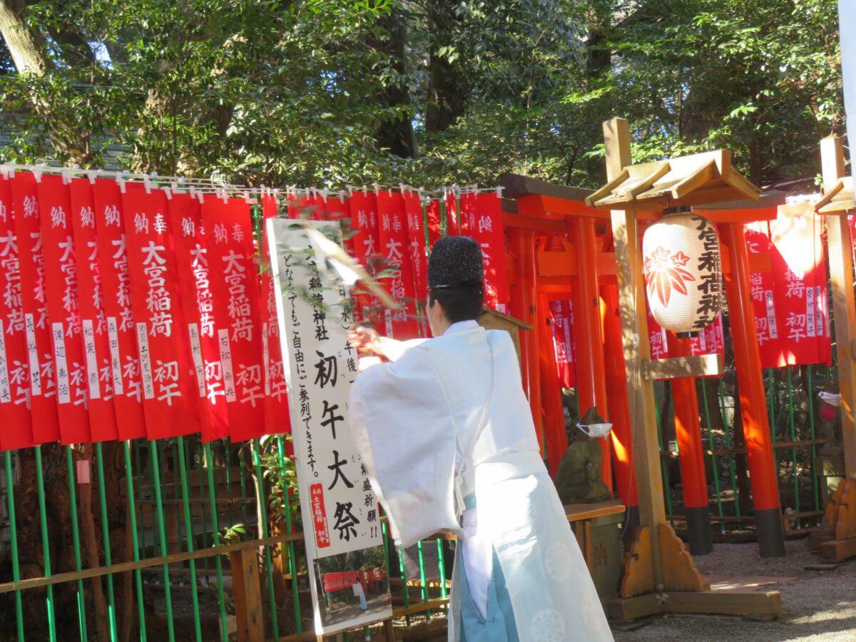 【大宮稲荷神社・初午大祭】厳かな雰囲気で行われる修祓、献饌、祝詞奏上
