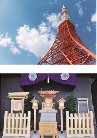 令和3年3月3日の御朱印が届く!333mの東京タワーに鎮座する 「タワー大神宮」オンライン参拝 の募集開始