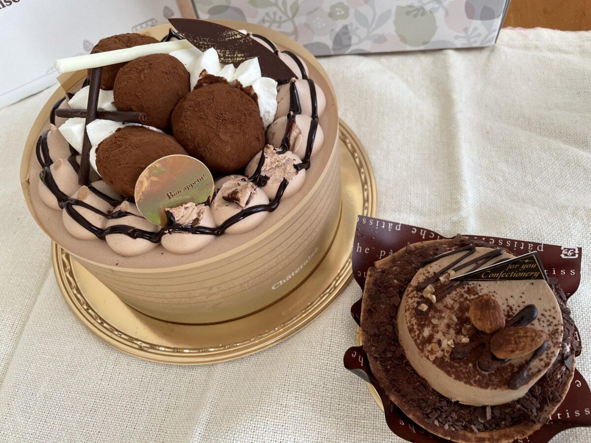 【シャトレーゼ】バレンタイン2021限定ケーキ 実食レポート!