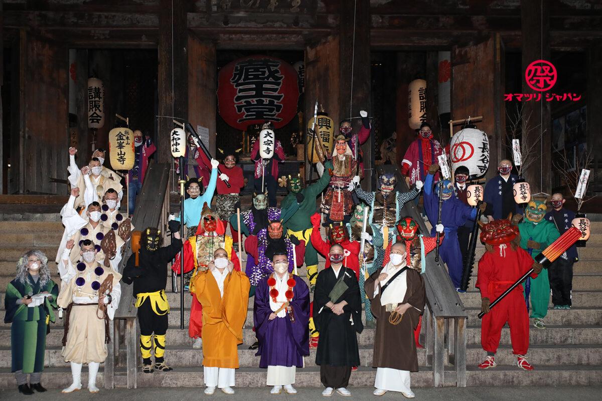 「鬼フェス」金峯山寺 鬼火の祭典 キャンペーン in 吉野山