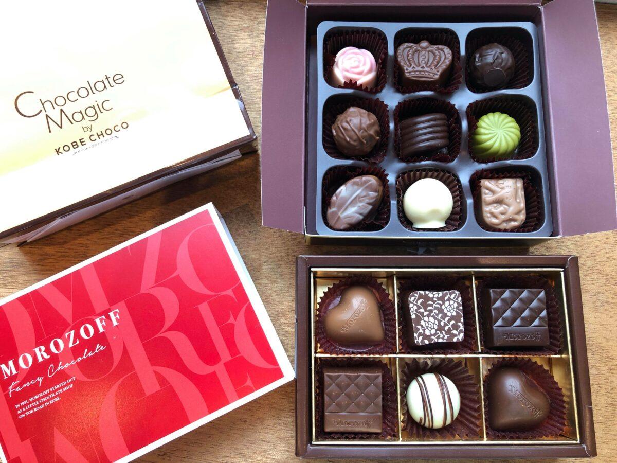 ローソンのチョコは義理チョコ以上!ホワイトデーにおすすめ!実食レポ<2021年>
