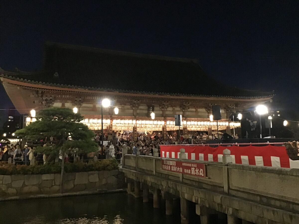 「四天王寺盆踊り大会」歴史ある寺院で踊る河内音頭 観光経済新聞