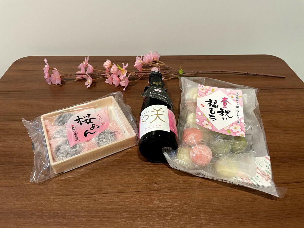 成城石井の春限定商品はリッチな味わいでクオリティ高め!3種実食レポ<2021年>