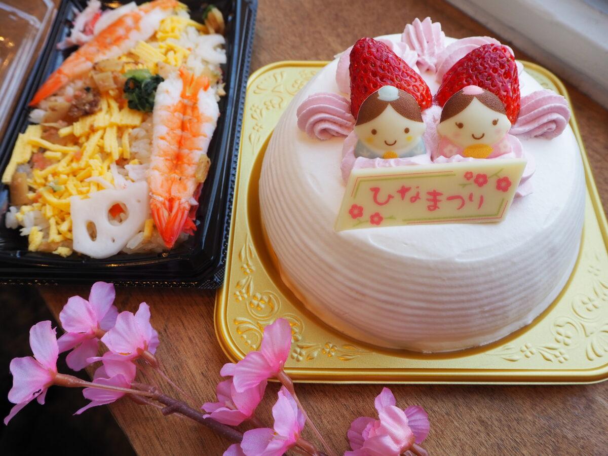 セブンイレブンのケーキとちらし寿司でひなまつりパーティ!〈2021年〉