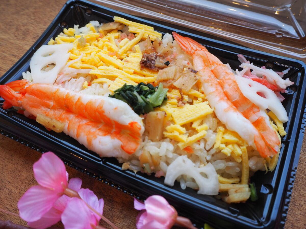 セブンイレブンの「海老五目ちらし寿司」でひなまつり!実食レポ