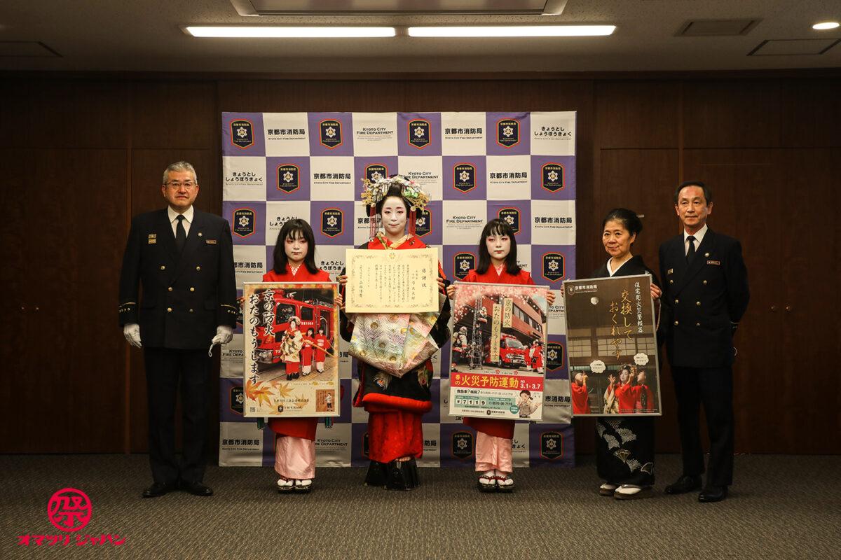京都市消防局ポスターの「太夫」とは?「京都島原太夫」解説