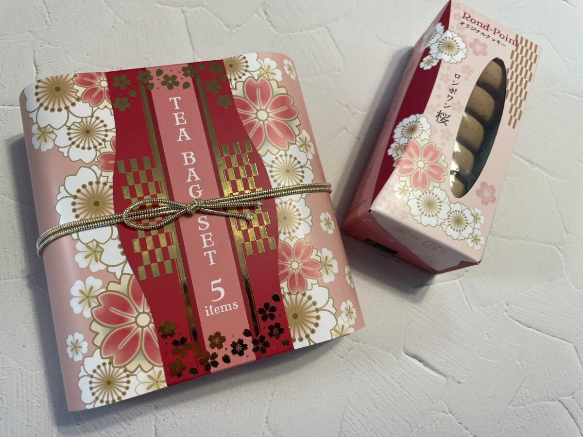 おこもり需要で人気の「ルピシア桜のお茶シリーズ5種」飲み比べレポ!