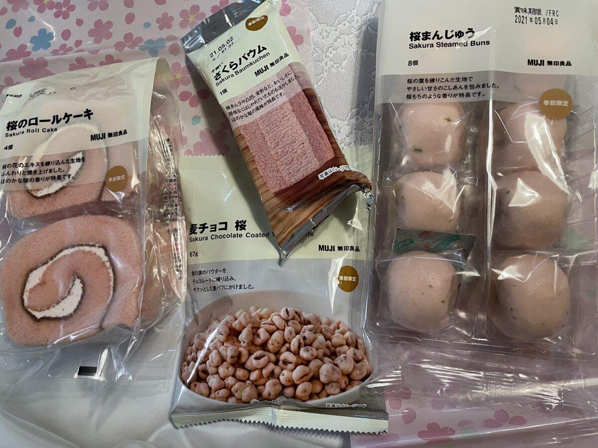 【無印良品】2021年桜味スイーツは?お手軽袋菓子がオススメ!