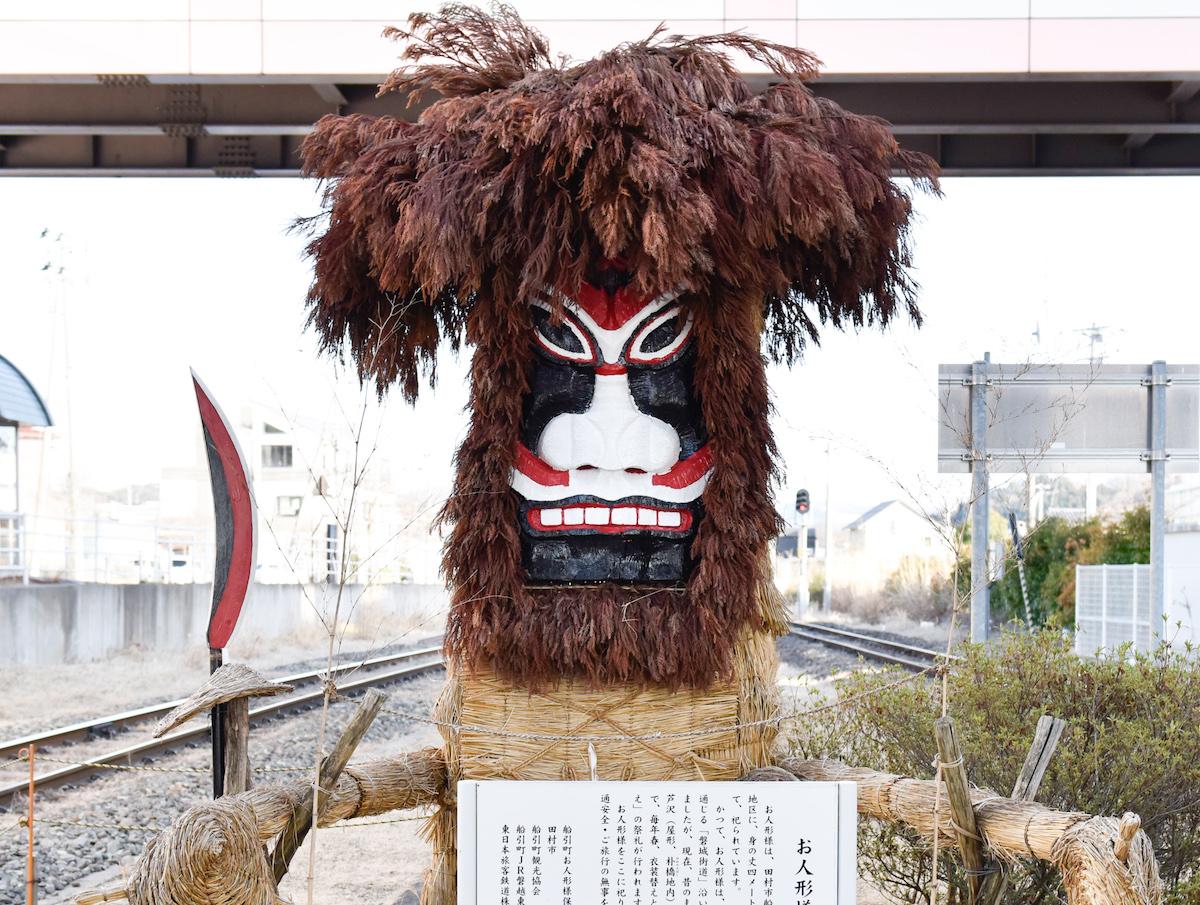 お人形様で病魔退散!福島県田村市で人形道祖神巡りとお土産ウォッチング