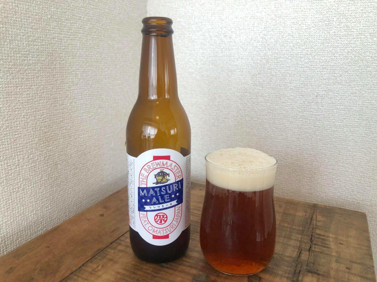 地ビールの日に「マツリエール」を飲んで祭りを応援しよう!