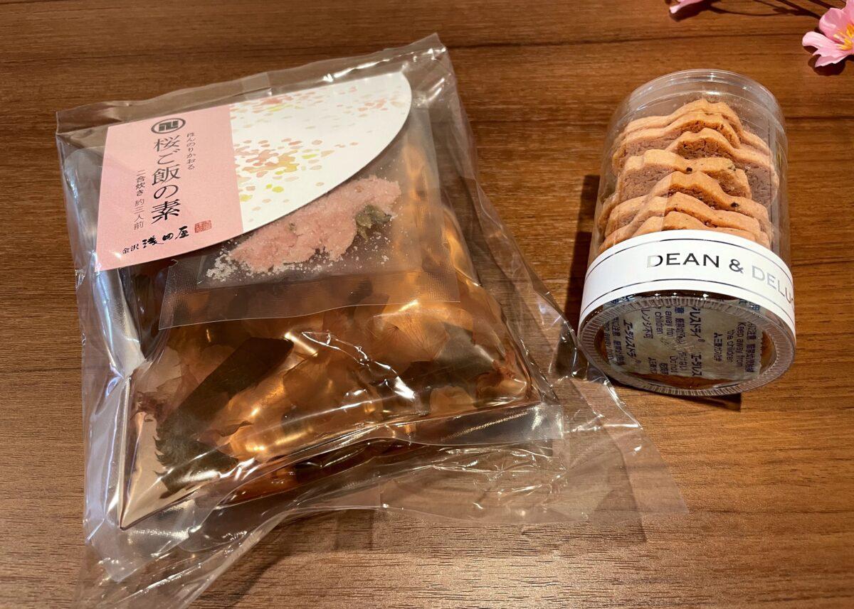 DEAN&DELUCAの桜シリーズで、食卓にも桜満開!調理・実食レポート<2021年>
