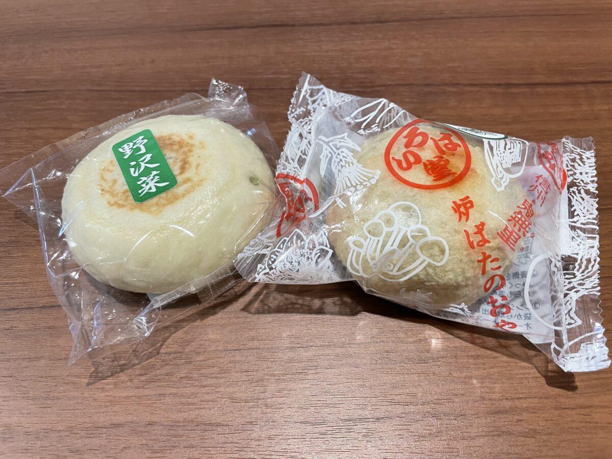 【おやき】長野県名物の野沢菜おやきを食べ比べてみた