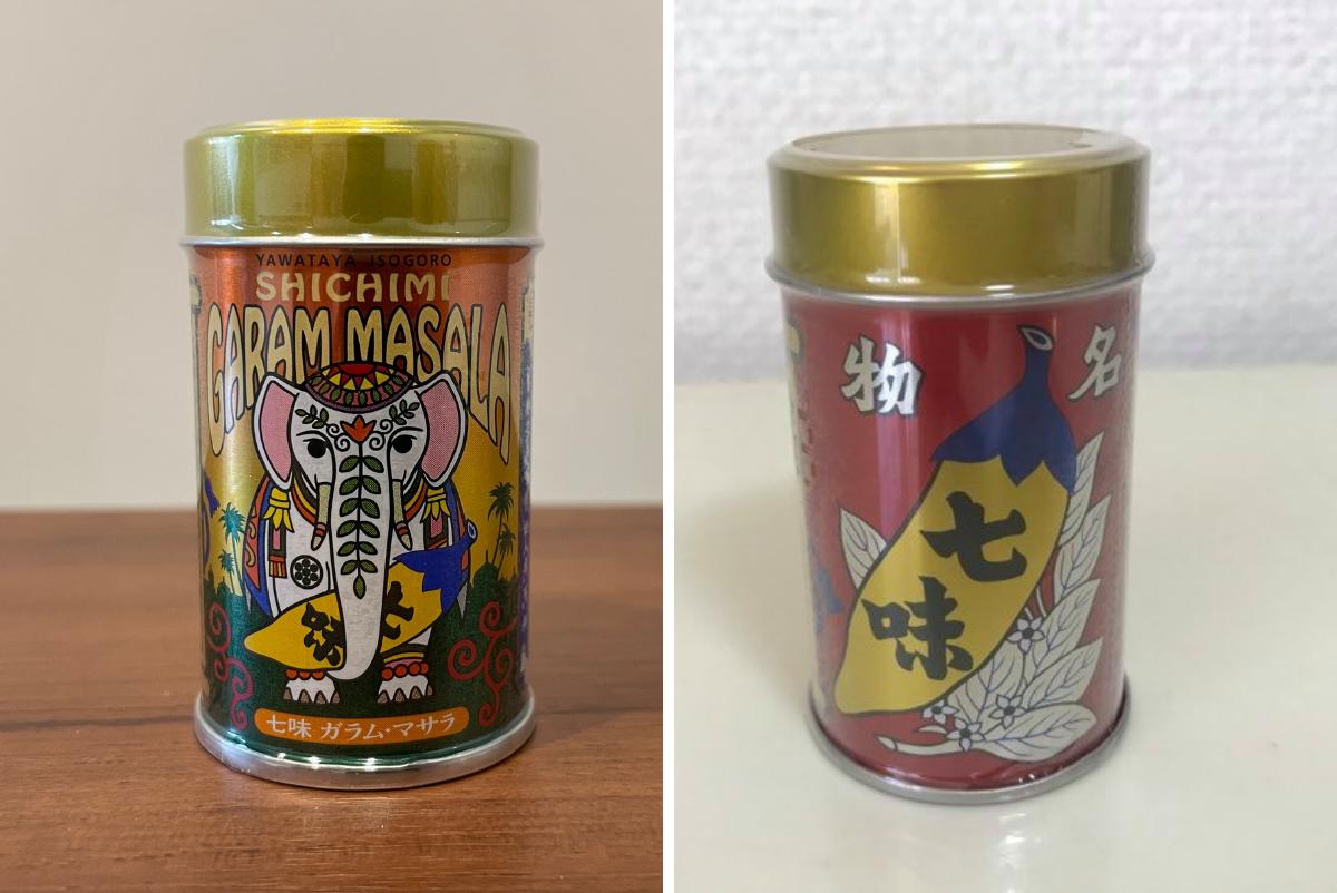 八幡屋磯五郎の「七味唐からし」気になる新味と定番を実食レポ!