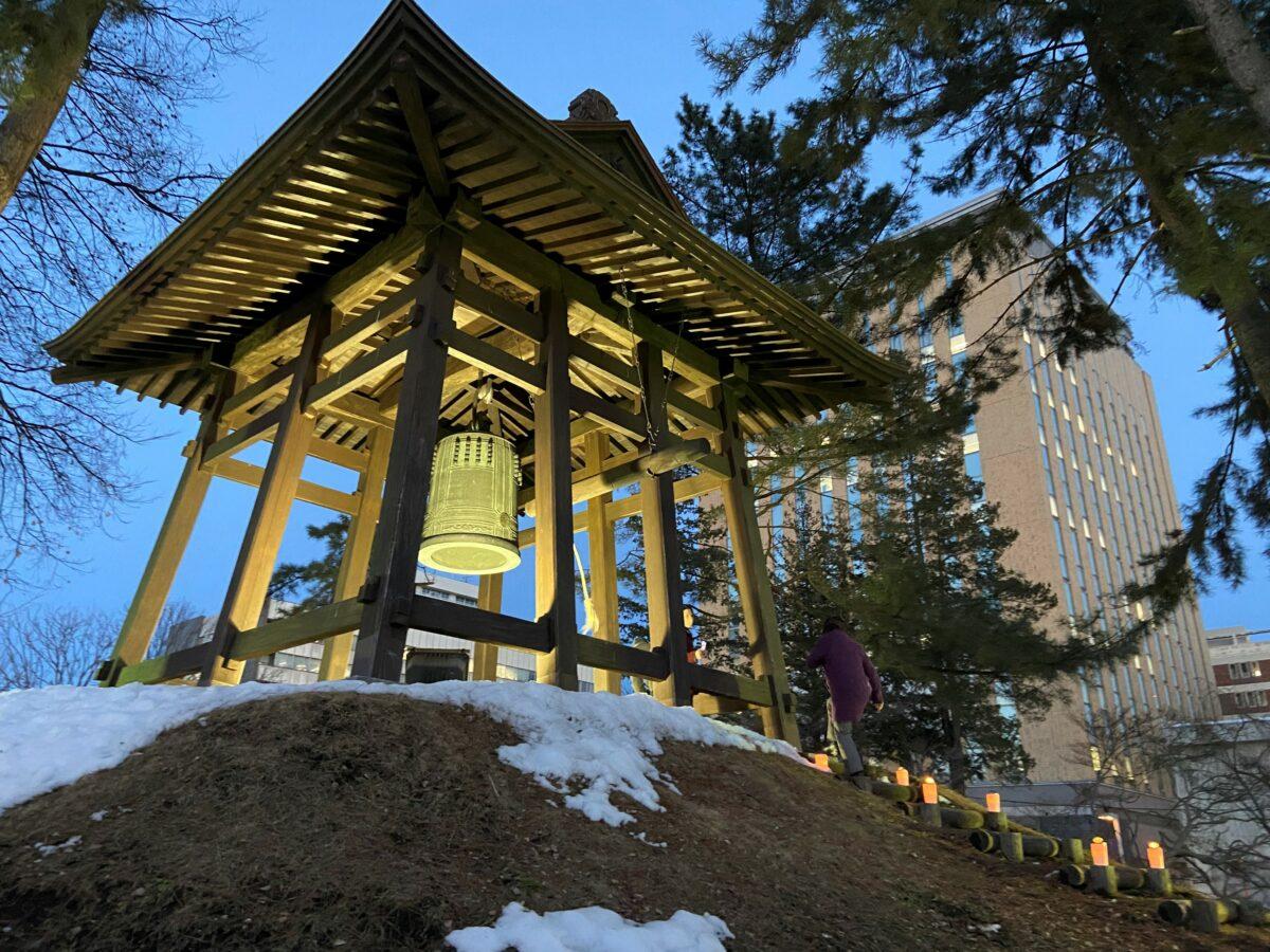 モリオカライトアッププロジェクトin桜山 桜山神社のお炊き上げ祈願祭