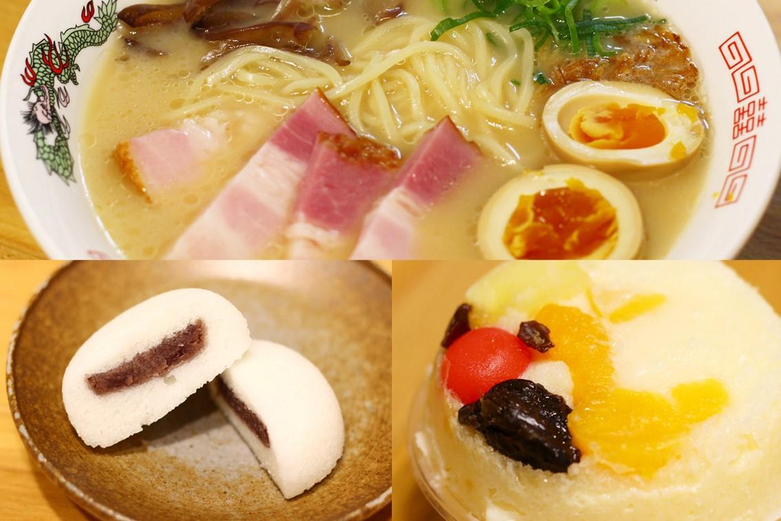 鹿児島県のご当地グルメとお祭りを紹介!