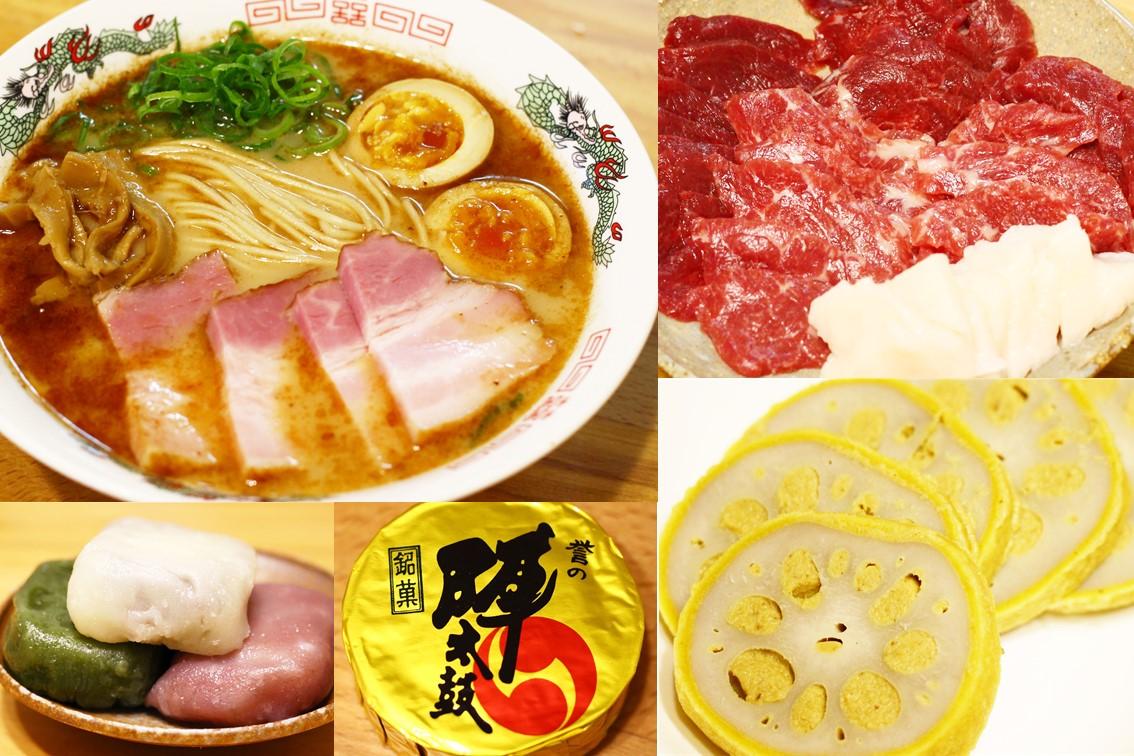 熊本県のご当地グルメとお祭りを紹介!
