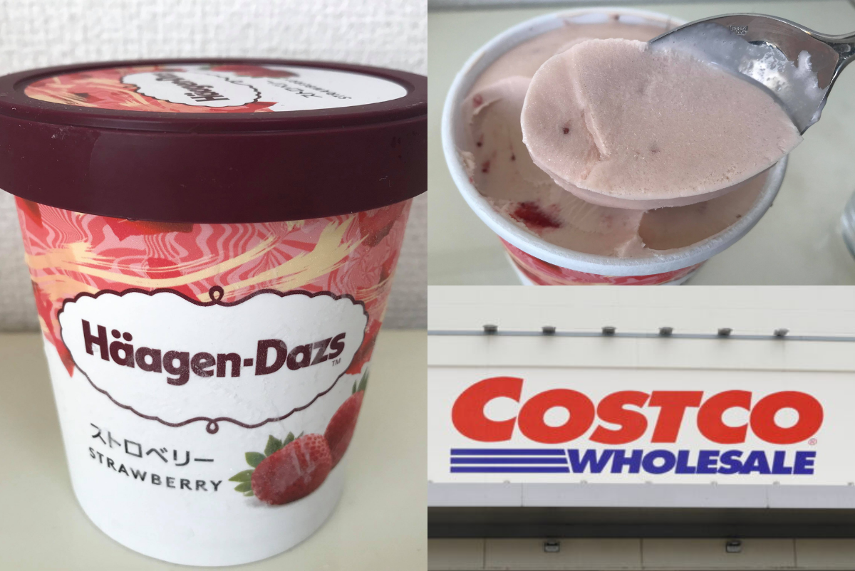 コストコなら、定番ハーゲンダッツもお得に買える?アイスクリームの日に楽しもう!