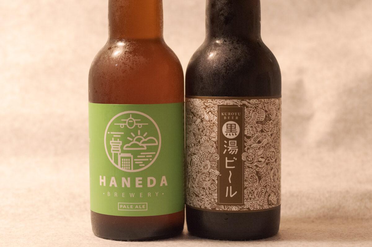 東京都大田区にビールの醸造所が!?生産している地ビールを実飲レポ