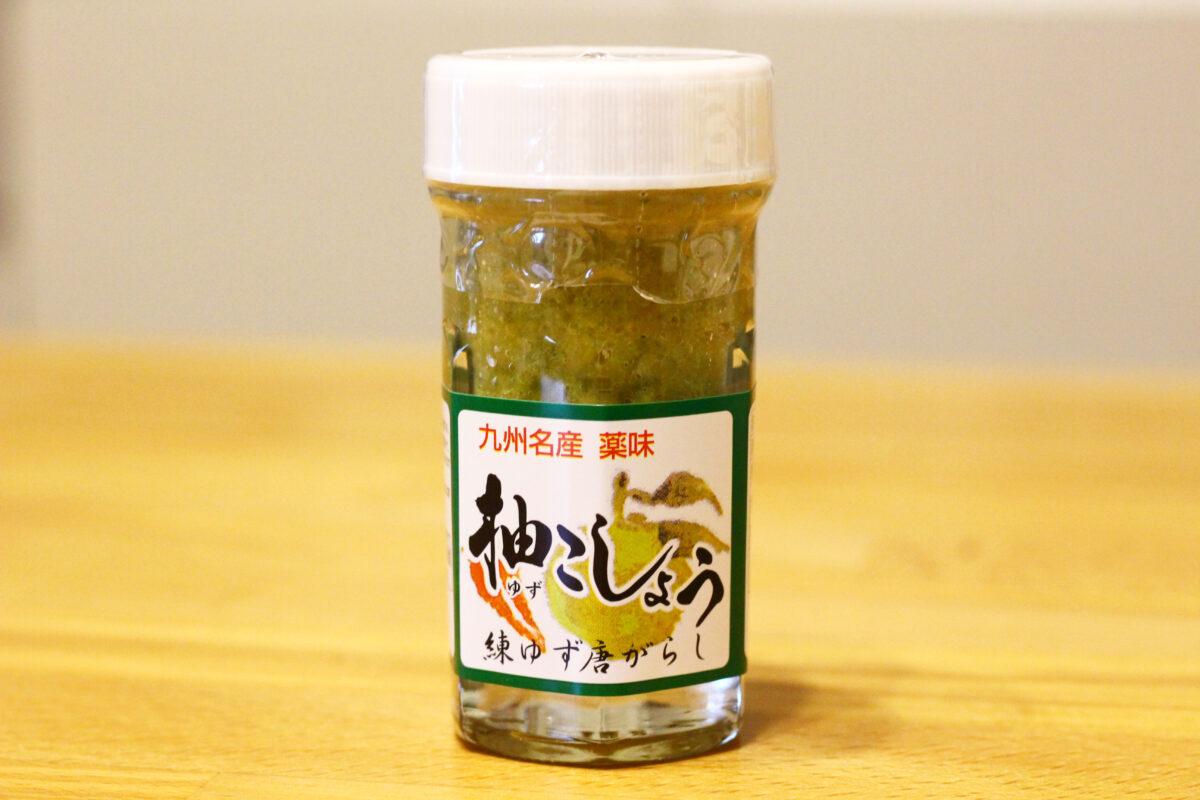 ゆずこしょうは大分に欠かせない調味料!ところでこしょうは胡椒ではない ?