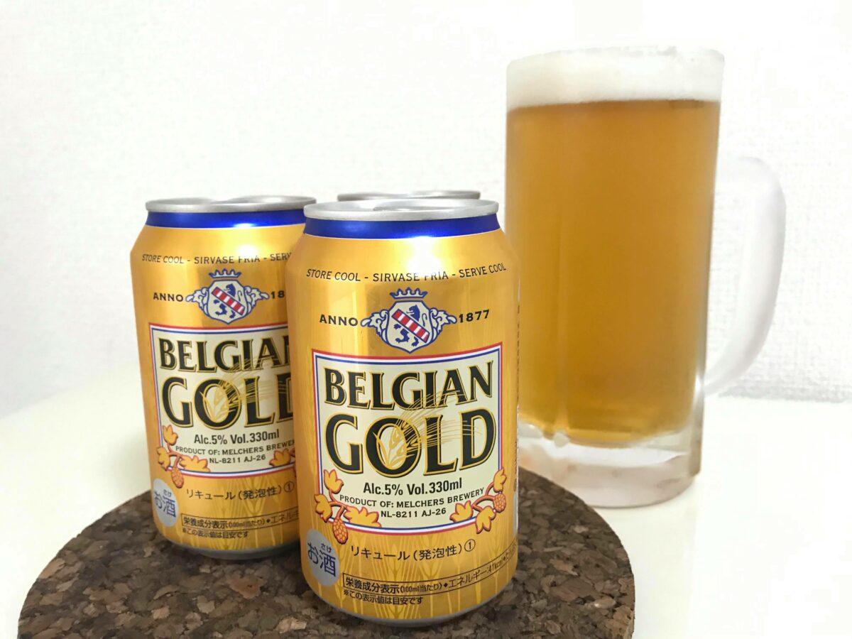 コストコのビールは驚愕の安さで飲み過ぎ注意?1缶あたりの値段は?