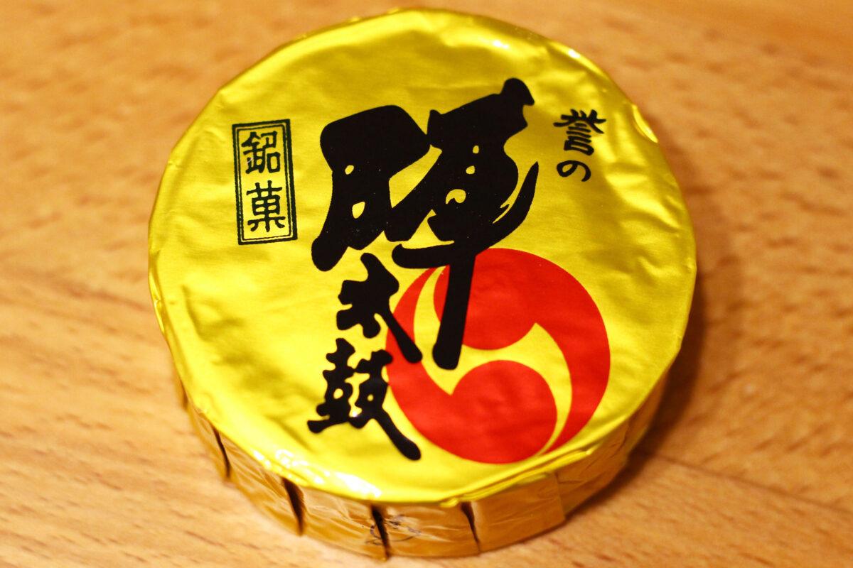 熊本の銘菓と言えば「誉の陣太鼓」!ツルもちっとな求肥を体験せよ!