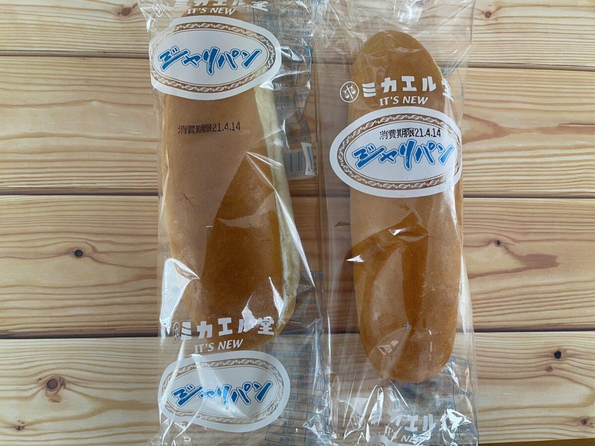 ジャリパンとは?ジャリジャリ食感がクセになる宮崎の名物パンを実食!