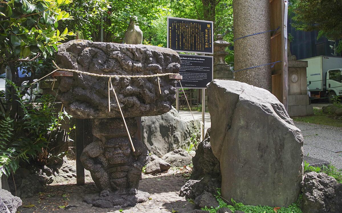 """鬼の王を祀る、全国唯一の神社""""稲荷鬼王神社"""" 謎に包まれた出自や歴史とは?"""