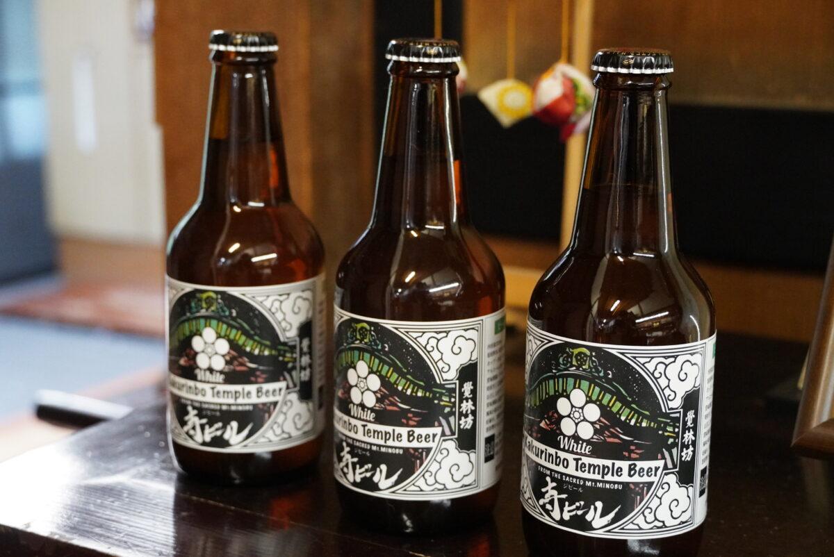 身延山の寺ビール!550年の歴史を持つお寺が作るビールとは?
