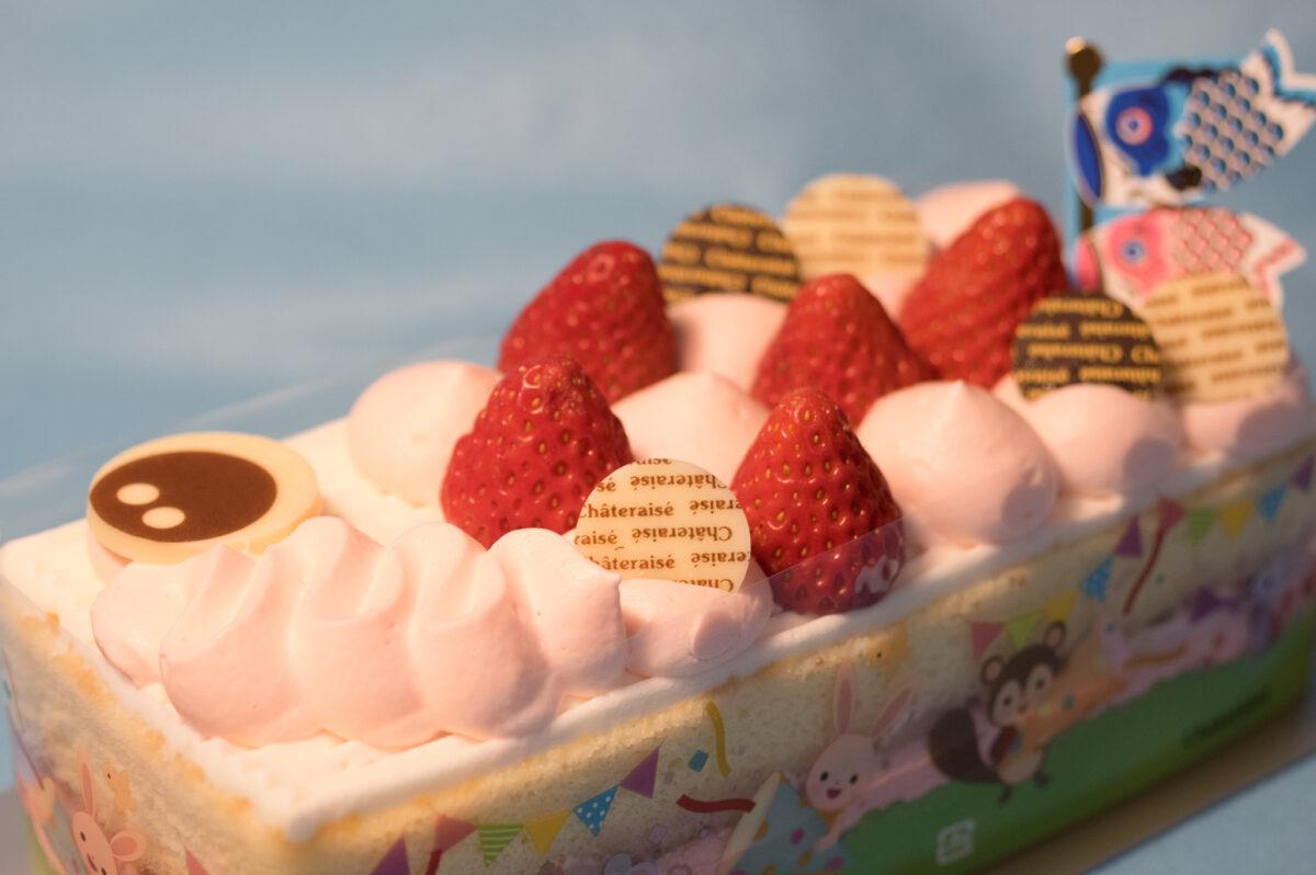 シャトレーゼのこいのぼりケーキ実食レポ!購入方法は?