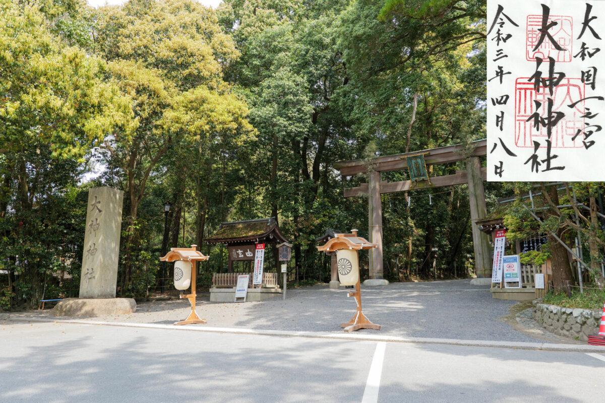 「山の辺の道」で御朱印・名所を巡り。大和の時代より受け継がれる奈良の古道