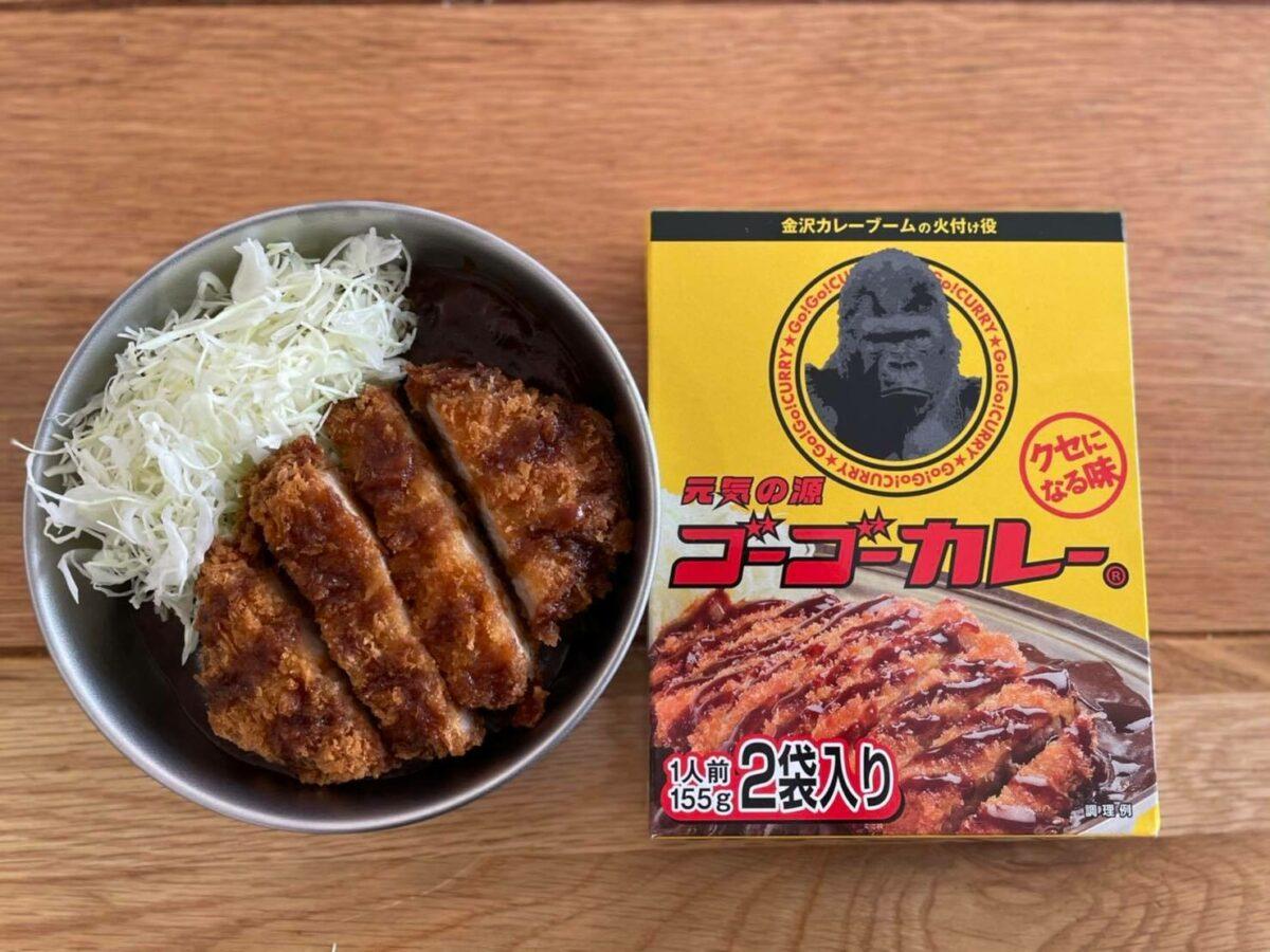 ニュースで話題!石川県が生んだB級グルメ「金沢カレー」の味は?<実食レポ>