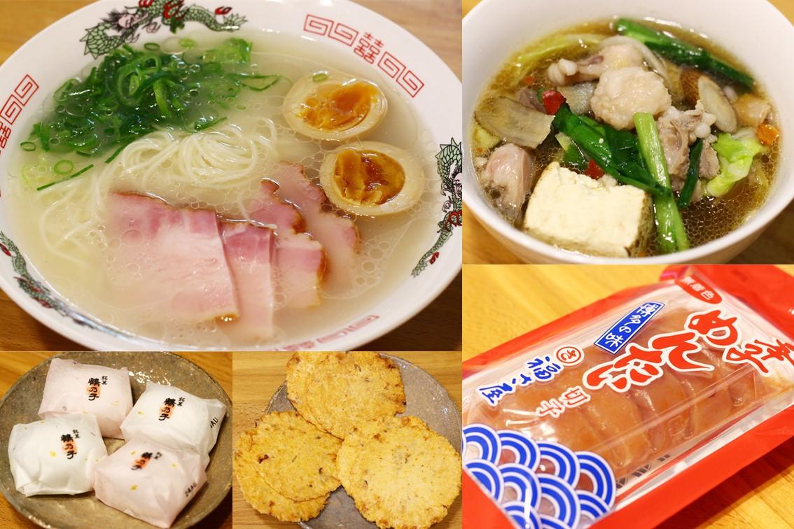 福岡県のご当地グルメとお祭りを紹介!
