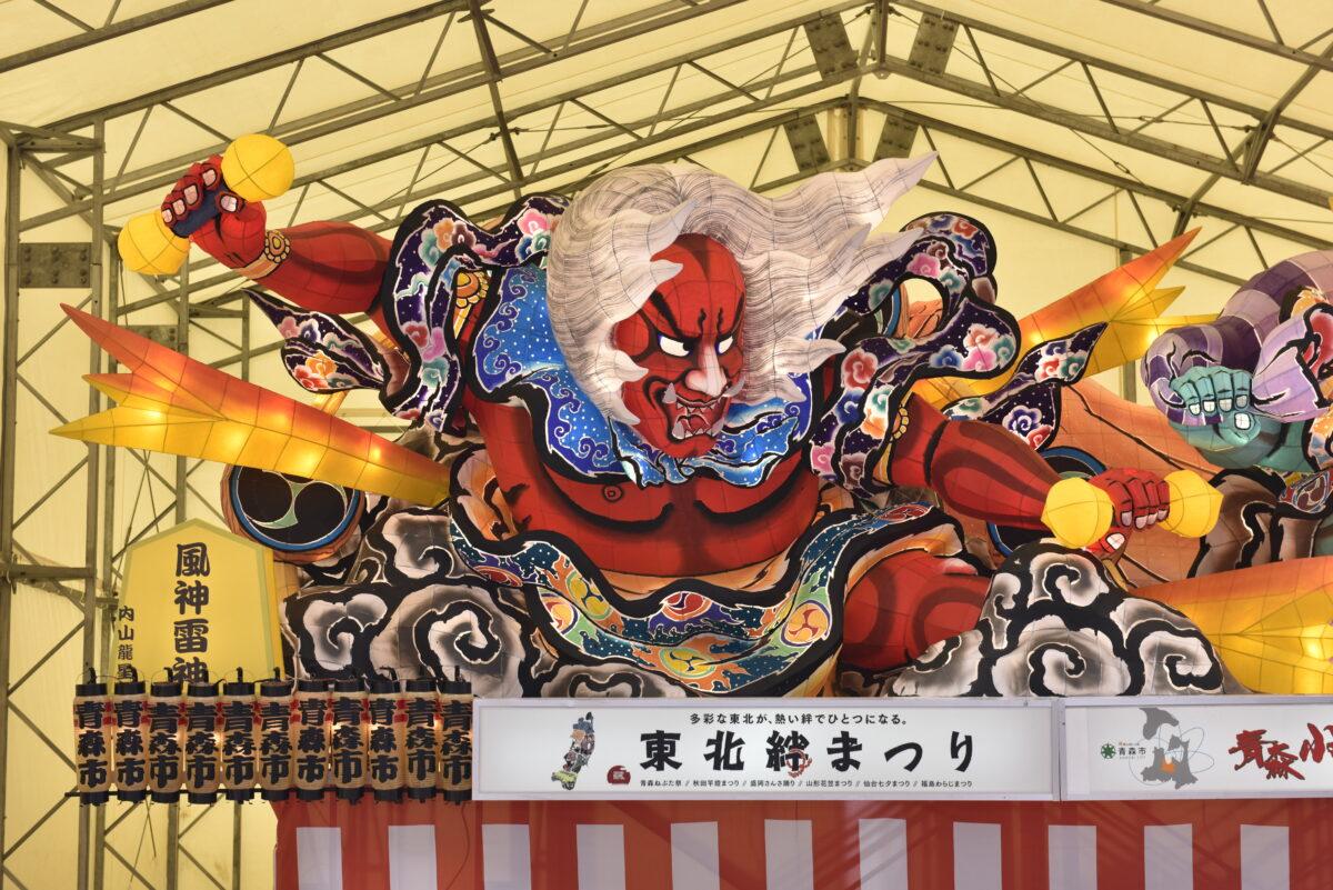 東北6祭りが山形に集結!「東北絆まつり2021」の豪華な展示をご紹介