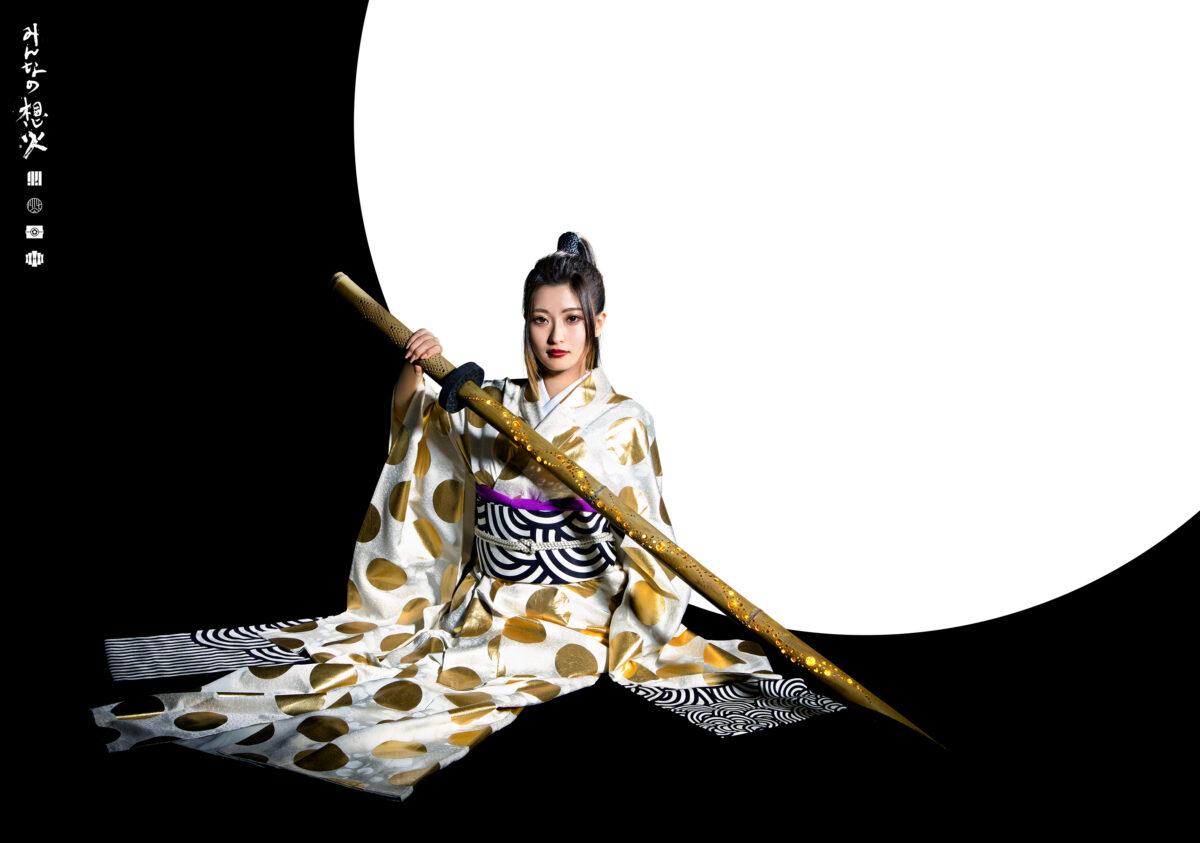 【世界最大の竹あかりの祭典/みんなの想火】を7月22日に開催!オンラインイベントのチケット先行販売開始!