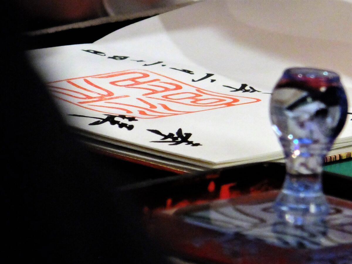 夏は盆踊りモチーフの御朱印を貰おう!御朱印がゲットできる関東近郊の盆踊り会場