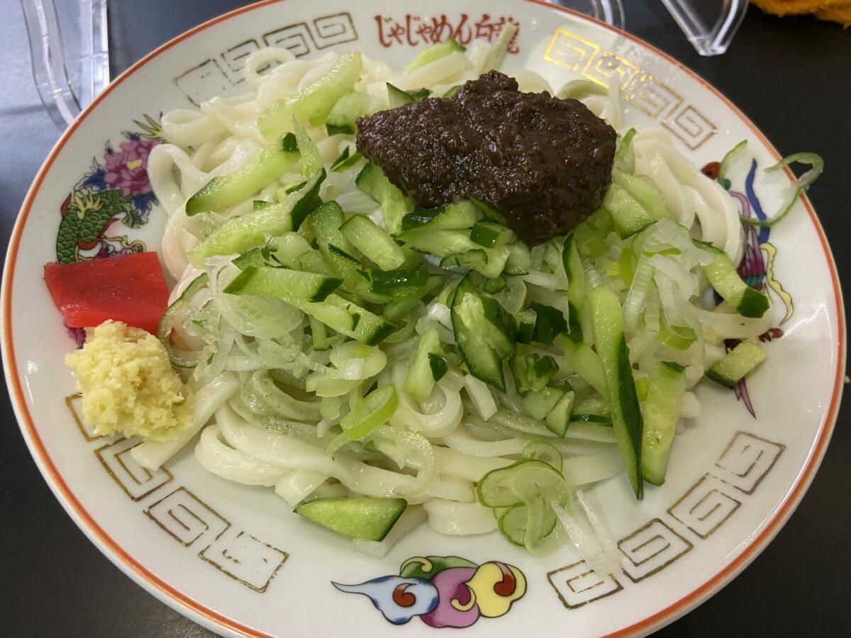 盛岡人の愛する「じゃじゃ麺」は〆まで美味!その裏技とは?実食レポ