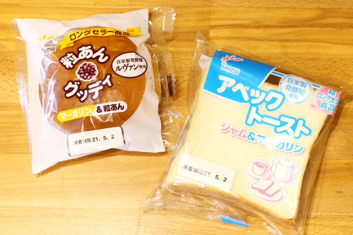 秋田のご当地パン「アベックトースト」「粒あんグッディ」。そのお味は?