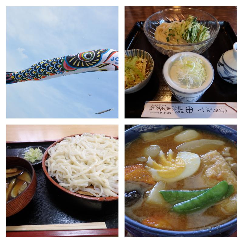 埼玉県の加須と言えば…ご当地グルメ7選とあの名物祭りをご紹介