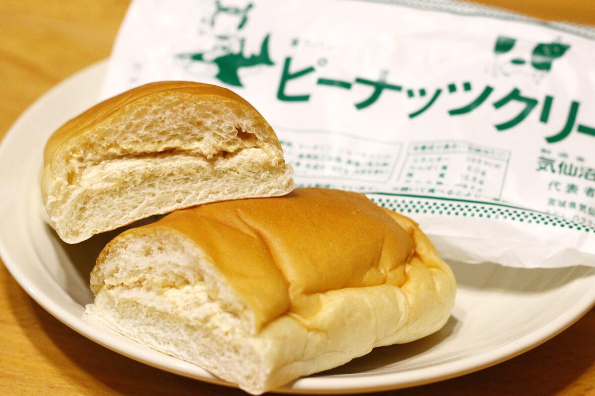 宮城・気仙沼のご当地パンと言えば「○○サンド」!おすすめの食べ方も紹介