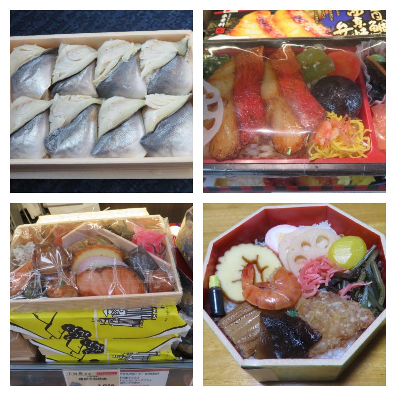 神奈川の駅弁9選と小田原城址公園で開催される季節のまつり