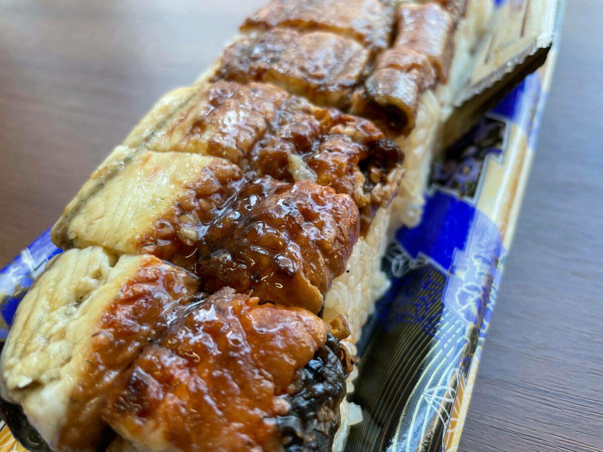 すし銚子丸の「うなぎ押寿司」実食レポート!さっぱり酢メシが猛暑に◎!